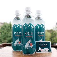 Tea Packaging, Packaging Design, Design Art, Logo Design, Graphic Design, Japanese Design, Bottle Design, Cute Designs, Surface Design