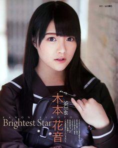 Brightest star Kimoto Kanon
