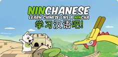 Ninchanese, our fun Chinese learning application is now on #Kickstarter. Check it out: http://www.ninchanese.com