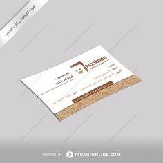 ثبت سفارش طراحی کارت ویزیت از طریق سایت طراحی آنلاین امکان پذیر است..طراحی کارت ویزیت فروشگاه نانکده #خدمات_آنلاین #خلاقیت #طراحی_گرافیک #طراحی_آنلاین #دورکاری #گرافیک #گرافیست #طراحی_کارت_ویزیت #طراحی_لوگو #لوگو #زیبایی_بصری #طراحی_سربرگ #advertising #advertising_agency #tarahionline #teamwork Business Cards, Place Cards, Place Card Holders, Lipsense Business Cards, Name Cards, Visit Cards