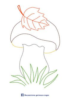 Осенние обводилки | OK.RU Cursive Handwriting, Handwriting Worksheets, Tracing Sheets, Art For Kids, Diy And Crafts, Alphabet, Kindergarten, Preschool, Education