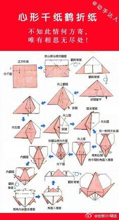 Origami Paper Heart Crane