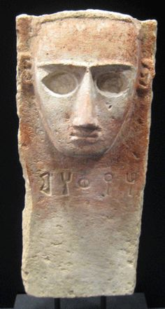 Sabean Funerary Stone Plaque - Origin: Yemen Circa: 400 BC to 100 BC Dimensions: high x wide Collection: Biblical Style: Sabean Medium: Limestone Hard Nails, Horn Of Africa, Arabian Art, Antique Glass Bottles, Ancient Near East, Carrot Cakes, Paganism, Ancient Aliens, Ancient Artifacts