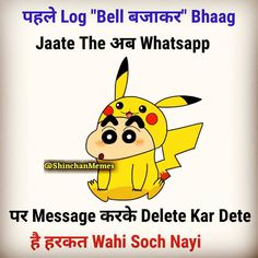 Ideas Memes Faces Comics For 2019 Very Funny Memes, Funny True Quotes, Funny School Jokes, Funny Jokes In Hindi, Funny Jokes For Kids, Some Funny Jokes, Jokes Quotes, School Humor, Funny Facts