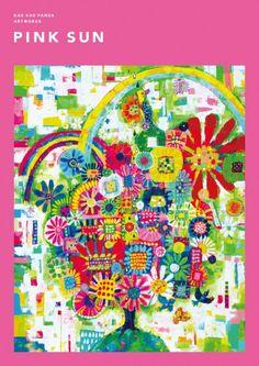 "KAO KAO PANDA ART WORKS ""PINK SUN"" BNN新社様/装丁・本文組版 Panda Art, It Works, Graphic Design, Quilts, Illustration, Artwork, Books, Artists, Pink"
