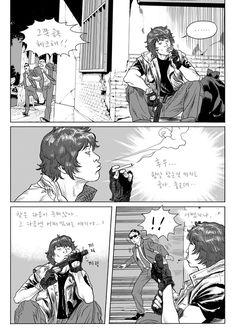 쩨쩨한 로맨스 - 정배의 연습장 : 네이버 블로그