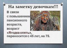 для поднятия вашего настроения)