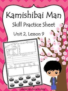 Skill practice (or homework) sheet for Journeys Third Grade: Kamishibai Man (Unit 2, Lesson 9)