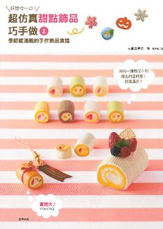 Clay Sweets Book - Making Fake Sweets Accessories