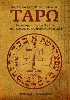 Μια μετάφραση ενός εξαιρετικού βιβλίου που αφορά την πεμπτουσία της Ερμητικής Διδασκαλίας.