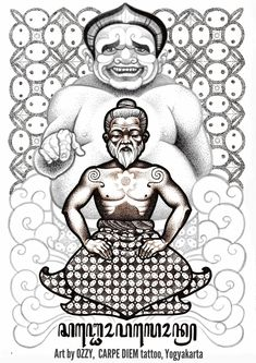 Ozzy Tattoo, Spiritual Advisor, Indonesian Art, Javanese, Bogor, Horseshoe Tattoos, Tattoo Designs, Illustration Art, Spirituality