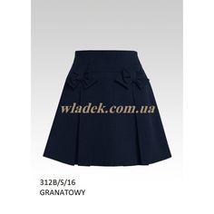 Школьная форма Sly (Польша) - юбка Sly 312 в интернет-магазине wladek.com.ua