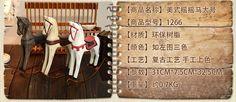 ZAKKA творческий дом украшения украшения ремесла троянцы делают старые ретро лошадка мебель Nordic ТВ шкаф -tmall.com Lynx