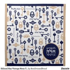 Shlissel Key Vintage Navy Tan Challah Dough Cover& Cloth Napkin Dinner Napkins, Cocktail Napkins, Custom Napkins, Challah, Your Design, Key, Cover, How To Make, Gifts