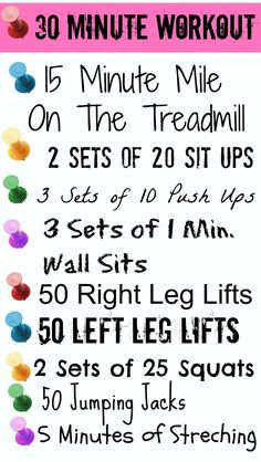 Even on busy days you can find at least 30 minutes to workout. Before school, before work, before bed, after work, after school, on your break…etc. It's just getting the motivation to do it. Here is one of my favorite quick work outs for busy days or lazy days.   Add To Pinterest Here