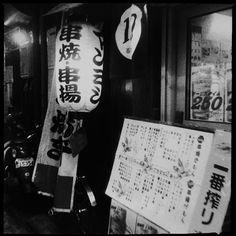 Izakaya. Kobe, Japan. aug14.