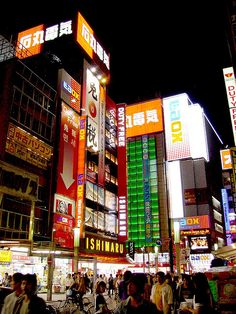This is how I remember Tokyo, Japan...full of people, buildings, and lights.