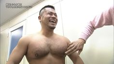 I like Asian man