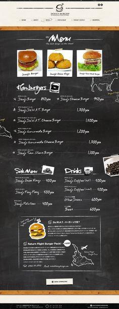 Unique Web Design, Doug's Burger #webdesign #design (http://www.pinterest.com/aldenchong/)