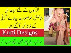 New Lawn Kurti Designs Collections 2020 - Latest Lawn Kurti Design 2020 ... - Latest Kurti Design  IMAGES, GIF, ANIMATED GIF, WALLPAPER, STICKER FOR WHATSAPP & FACEBOOK