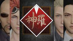 Final Fantasy Vii Remake, Fantasy Series, Game Character, Character Design, Tetsuya Nomura, The Turk, Video Games, Fanart, Geek Stuff