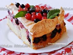 Пирог с ягодами и безе - ну очень просто и всегда получается необыкновенно вкусным