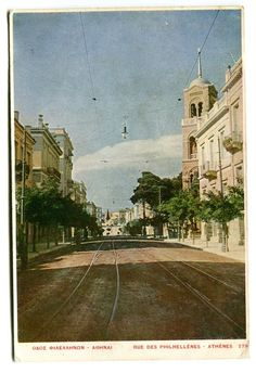1916 ~ Filellinon street, Athens Attica Athens, Athens City, Athens Greece, Old Pictures, Old Photos, Vintage Photos, Athens History, Old Greek, Good Old Times