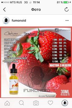 Premium E-liquids straight from the manufacturer Diy Vape Juice, Vape Diy, E Juice Recipe, Recipe List, Clone Recipe, E Liquid Flavors, Vanilla Custard, Diy, Recipes