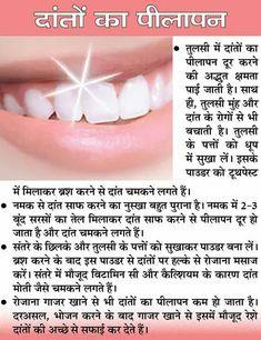 Health Tips In Hindi - Gharelu Nuskhe Good Health Tips, Natural Health Tips, Health And Beauty Tips, Health Advice, Natural Skin, Health Facts, Health Diet, Health And Nutrition, Home Health Remedies
