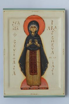Gabriel Toma Chituc Byzantine Icons, Byzantine Art, Modern Art, Contemporary Art, Orthodox Icons, Naive Art, Sacred Art, Cute Characters, Cute Art