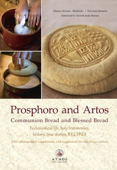 Prosphoro and Artos- Communion Bread and Blessed Bread - Kindle edition by Stavroula Stamati, Dimitra Stavrou. Religion & Spirituality Kindle eBooks @ Amazon.com.