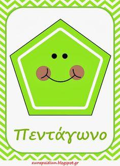 """""""Ταξίδι στη Χώρα...των Παιδιών!"""": Νέες καρτέλες αναφοράς για τα επίπεδα σχήματα! Teaching Geometry, Teaching Math, Teaching Ideas, Shape Games, School Clipart, Jungle Theme, Preschool Math, School Lessons, Easy Drawings"""