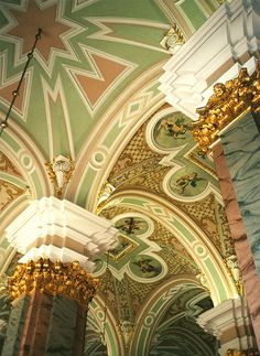 Mosaic Ceiling: Sts. Peter & Paul Cathedral: St. Petersburg