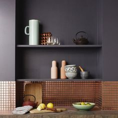 crédence tendance cuivre castorama cuisine kitchen