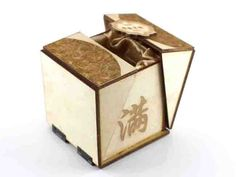 Mooncake Box (Student Work) on Packaging of the World - Creative Package Design Gallery