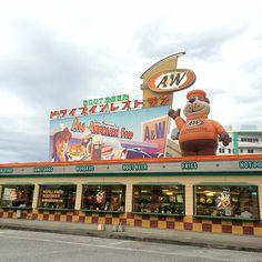 今回A&Wを何店舗か行ってみましたが、やはり大型店が楽しいですね。 この店舗なんてカタカナ書いてあるけど、まるでアメリカな感じ。