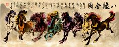 #1077476 - applejack, artist:ciyunhe, chinese, classic art, eight running horses, fluttershy, mane six, pinkie pie, rainbow dash, rarity, safe, starlight glimmer, sunset shimmer, twilight sparkle - Derpibooru - My Little Pony: Friendship is Magic Imageboard