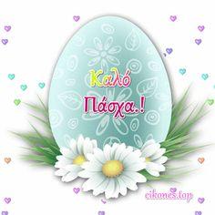 Orthodox Easter, Decorative Plates, Christmas, Cards, Image, Xmas, Navidad, Noel, Maps