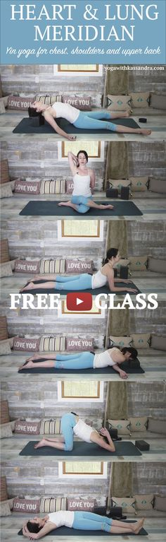 Easy Yoga Workout - For those of you who are unfamiliar with the meridians, they are the energetic pathways of our bodies. Chee (or energy) flows along these channels, and if they are blocked it cant move freely. We can open different meridians with yin yoga poses, the ones demonstrated here focus on the heart and lung meridians. These poses, as with other yin yoga asanas, should be held for extended periods of time (I suggest between three and five minutes). While in each position, su...
