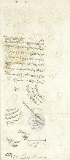An official document addressed to Nawab Mir Nizam 'Ali Khan, Asaf Jah II (reg. 1762-1803), regarding a grant of honours to Ja'far 'Ali Khan