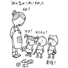 Doodles, Anniversary, Manga, Comics, Drawings, Illustration, Funny, Fictional Characters, Design