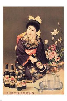 Buyenlarge 'Beer Ikebana and The Lady in The Kimono' Painting Print Size: Vintage Advertisements, Vintage Ads, Vintage Posters, Retro Ads, Japanese Beer, Vintage Japanese, Japanese Modern, Painting Prints, Art Prints