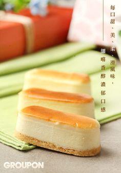 Cheese cake @ Taichung, Taiwan    【采棠肴鮮餅鋪】是台中享富盛名的知名烘焙坊,以細膩可口的手工糕餅攻占饕客的心。傳奇般的美味是由在烘焙業沉浸30年的劉師傅一手打造的,堅持以健康、美味為訴求,強調新鮮、追求原創,發揚台中糕餅業的完美滋味;也以自我風格打出一片天,其楓糖太陽餅、乳酪蛋糕更引領風潮,佳話傳遍整個大台中。