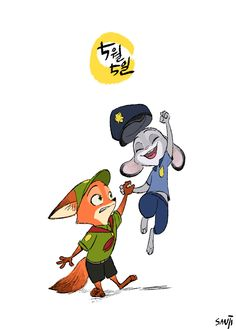 Zootopia || Nick Wilde and Judy Hoops
