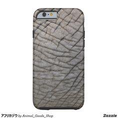 アフリカゾウ iPhone 6 タフケース