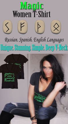 Woman Deep V-Neck T-shirt. Very unique and stunning. With Russian, Spanish, and English language on. It says: Money, Happiness, Success, Good Luck