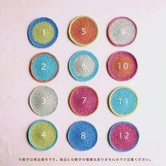 Image 4 e qualification cercle coaster Yoridori quatre ensemble Weaving Patterns, Diy Crochet, Pot Holders, Decorative Plates, Knitting, Projects, Inspiration, Image, Vases