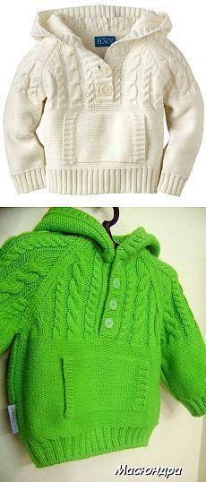 Кофта с капюшоном для мальчика. [] # # #Of #Agujas, # #Jacket, # #News, # #Babies, # #Knitting, # #Shelter, # #Tissue