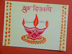 Diwali Greeting Card Diwali Cards, Diwali Greeting Cards, Diwali Greetings, Greeting Cards Handmade, Diwali Festival, Happy Diwali, Art Drawings, Crafts For Kids, Crafts For Children
