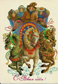 Russian Troyka Horses - Vintage Postcard - New Year